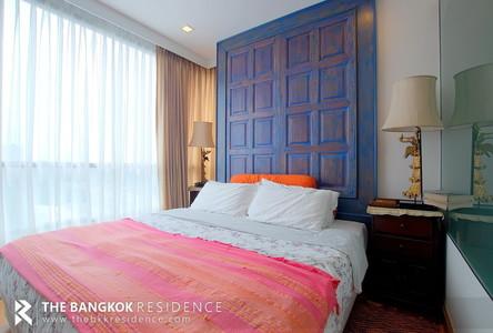 For Rent 60 Beds Condo Near BTS On Nut, Bangkok, Thailand