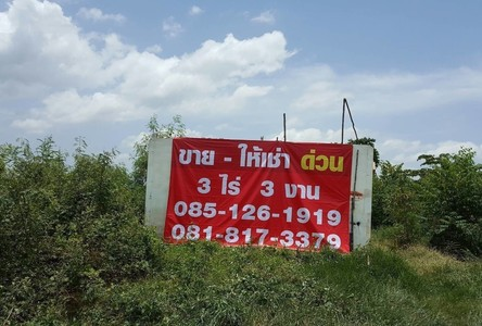 For Rent Land 3-3-0 rai in Bang Yai, Nonthaburi, Thailand