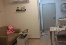 For Sale Condo 25 sqm in Bang Na, Bangkok, Thailand