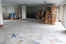 В аренду: Офис 120 кв.м. в районе Bangkok, Central, Таиланд