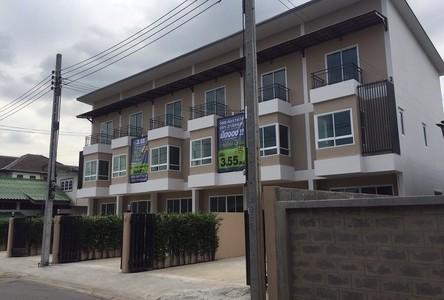 Продажа: Таунхаус с 3 спальнями в районе Bang Khen, Bangkok, Таиланд