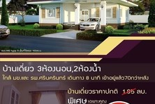 For Sale 3 Beds House in Mueang Khon Kaen, Khon Kaen, Thailand