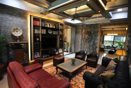 Продажа: Дом с 4 спальнями в районе Saphan Sung, Bangkok, Таиланд