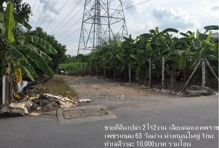 For Sale Land 2 rai in Nong Khaem, Bangkok, Thailand