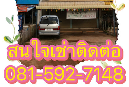 For Rent 1 Bed 一戸建て in Mueang Loei, Loei, Thailand