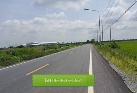 For Sale Land 7-1-39 rai in Ongkharak, Nakhon Nayok, Thailand