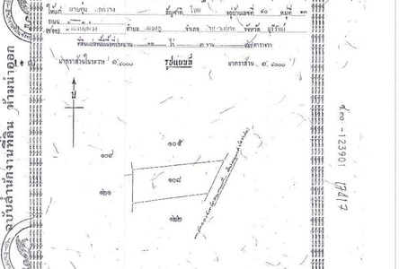 For Sale Land 35 rai in Lam Plai Mat, Buriram, Thailand