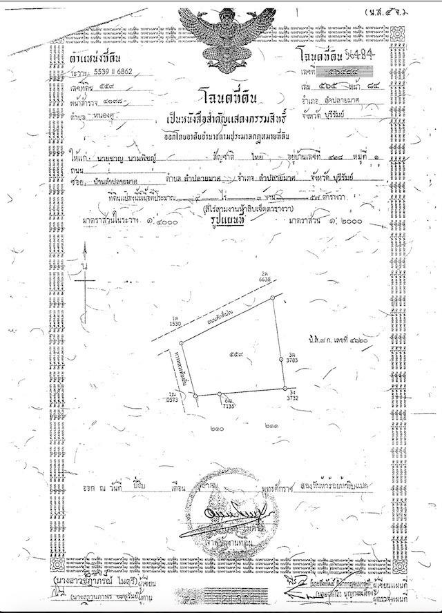 ขาย ที่ดิน 5 ไร่ ลำปลายมาศ บุรีรัมย์ | Ref. TH-YLBXRWGZ