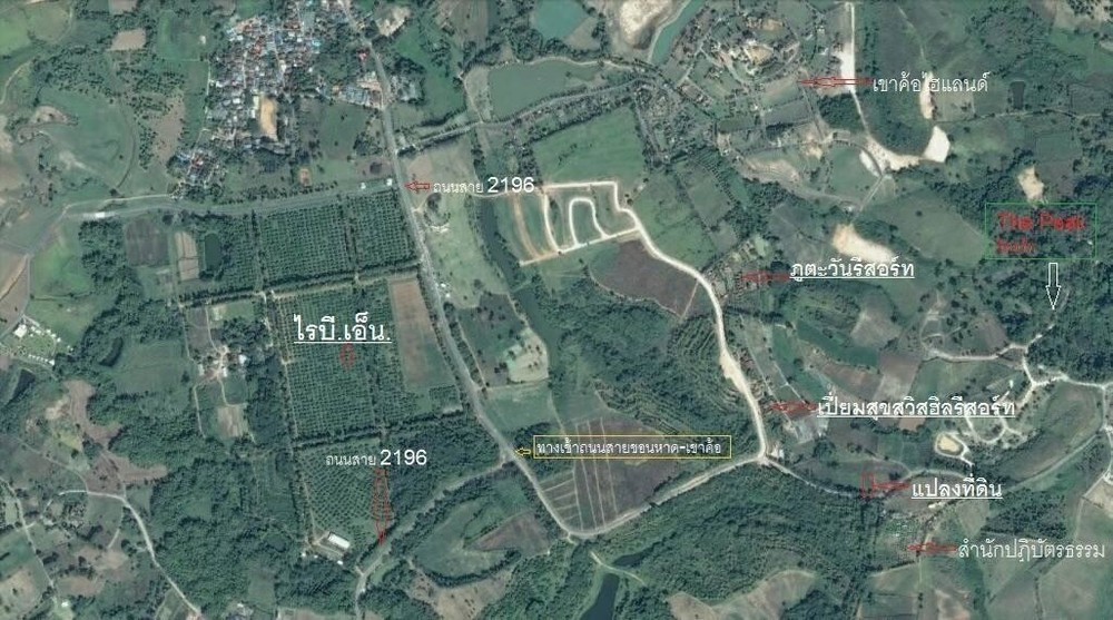 For Sale Land 0-2-43 rai in Khao Kho, Phetchabun, Thailand | Ref. TH-EEFIGPXV