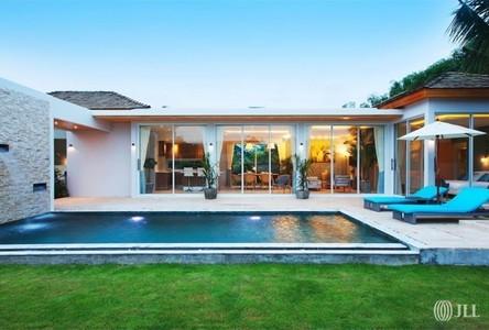 Продажа: Дом с 2 спальнями в районе Mueang Phuket, Phuket, Таиланд