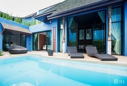 Продажа: Дом с 2 спальнями в районе Phuket, South, Таиланд
