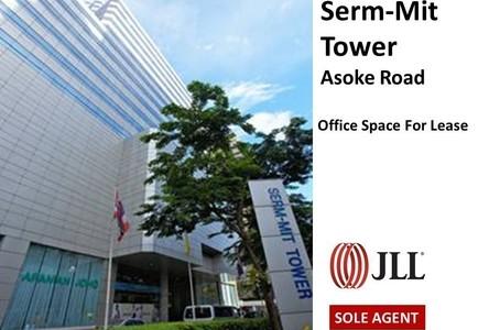 В аренду: Офис 48,700 кв.м. в районе Watthana, Bangkok, Таиланд
