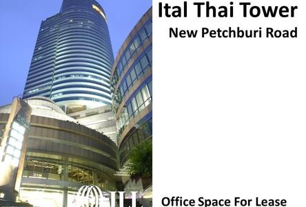 В аренду: Офис 57,800 кв.м. в районе Huai Khwang, Bangkok, Таиланд