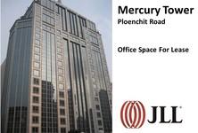 В аренду: Офис 23,744.04 кв.м. в районе Bangkok, Central, Таиланд
