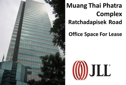 В аренду: Офис 32,657 кв.м. в районе Huai Khwang, Bangkok, Таиланд