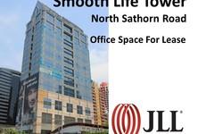 В аренду: Офис 11,608 кв.м. в районе Bangkok, Central, Таиланд