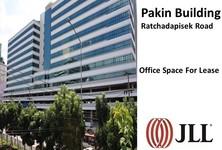 В аренду: Офис 31,730 кв.м. в районе Din Daeng, Bangkok, Таиланд