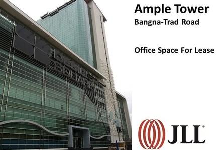 В аренду: Офис 19,500 кв.м. в районе Bang Na, Bangkok, Таиланд