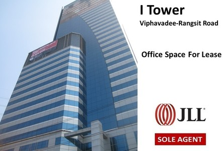 В аренду: Офис 31,817 кв.м. в районе Chatuchak, Bangkok, Таиланд