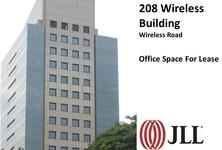 В аренду: Офис 12,444 кв.м. в районе Bangkok, Central, Таиланд
