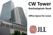 В аренду: Офис 38,800 кв.м. в районе Huai Khwang, Bangkok, Таиланд