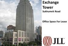 В аренду: Офис 35,000 кв.м. в районе Bangkok, Central, Таиланд