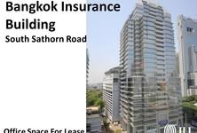 В аренду: Офис 27,000 кв.м. в районе Sathon, Bangkok, Таиланд