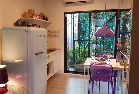 For Sale 1 Bed コンド in Bang Bua Thong, Nonthaburi, Thailand