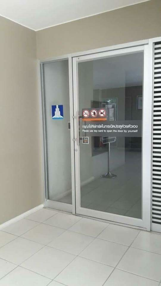 Продажа или аренда: Кондо 23 кв.м. в районе Suan Luang, Bangkok, Таиланд | Ref. TH-HYJREBEQ