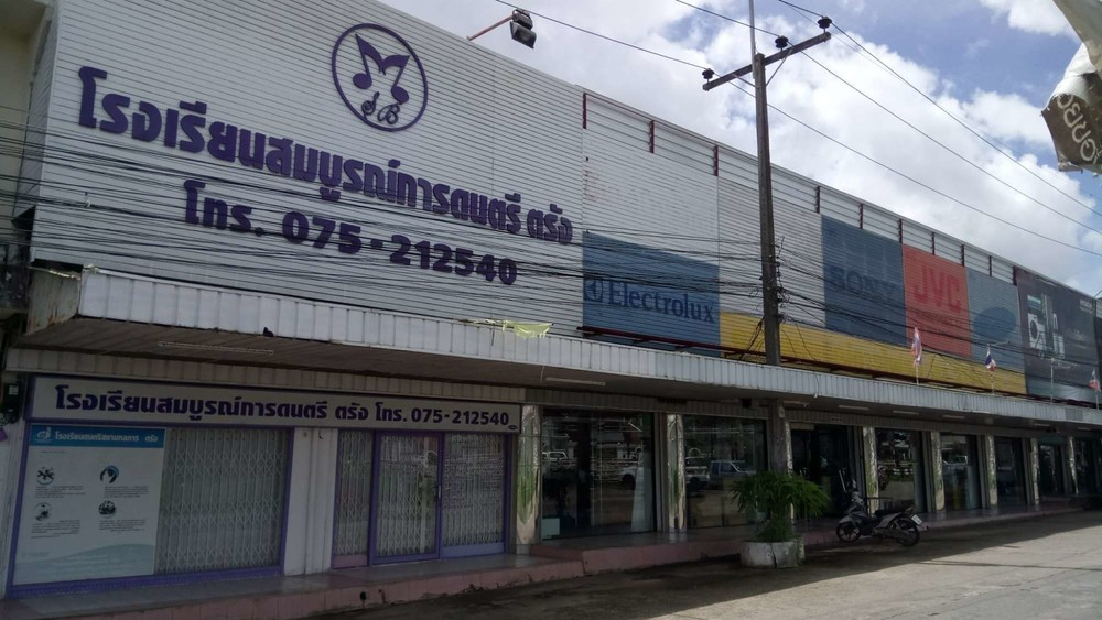 For Sale 12 Beds Shophouse in Mueang Trang, Trang, Thailand | Ref. TH-GBZNTTPQ