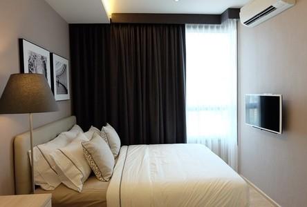 В аренду: Кондо c 1 спальней возле станции BTS Phrom Phong, Central, Таиланд