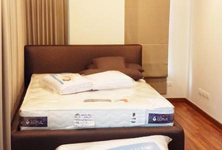 ขาย หรือ เช่า คอนโด 3 ห้องนอน ติด BTS เอกมัย