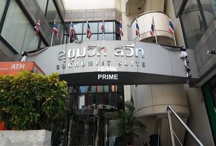 For Rent Retail Space 64 sqm in Watthana, Bangkok, Thailand
