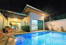 В аренду: Дом с 3 спальнями в районе Mueang Phuket, Phuket, Таиланд