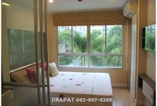 For Rent Condo 23 sqm in Suan Luang, Bangkok, Thailand