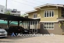 В аренду: Дом с 4 спальнями в районе Lat Phrao, Bangkok, Таиланд