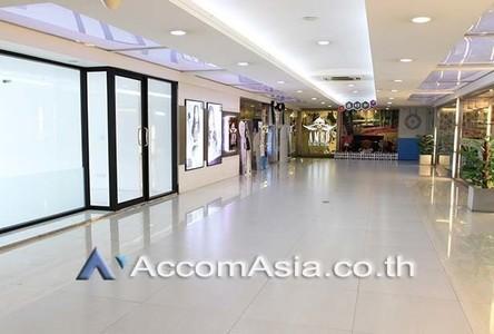 В аренду: Торговое помещение 62.3 кв.м. в районе Bangkok, Central, Таиланд