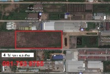 For Sale Land 4-0-– rai in Khlong Luang, Pathum Thani, Thailand