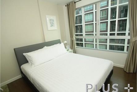 For Rent コンド 30.07 sqm in Hua Hin, Prachuap Khiri Khan, Thailand