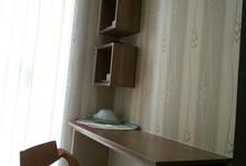 ให้เช่า คอนโด 1 ห้องนอน บึงกุ่ม กรุงเทพฯ