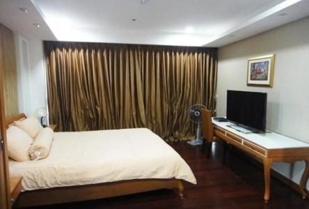 ขาย หรือ เช่า คอนโด 3 ห้องนอน ติด BTS ราชดำริ