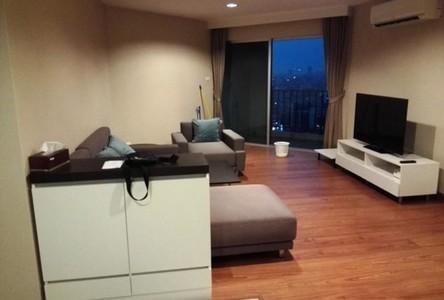 Продажа или аренда: Кондо с 2 спальнями возле станции MRT Phra Ram 9, Bangkok, Таиланд