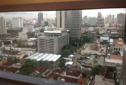 Продажа: Кондо c 1 спальней возле станции MRT Phra Ram 9, Bangkok, Таиланд