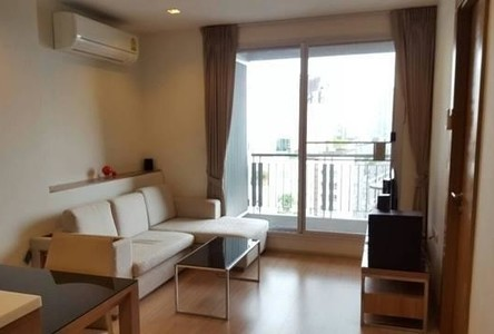 Продажа или аренда: Кондо c 1 спальней возле станции MRT Huai Khwang, Bangkok, Таиланд