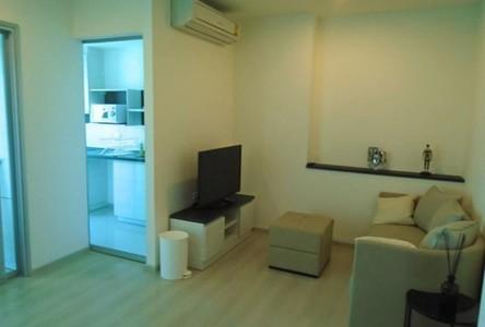 ขาย หรือ เช่า คอนโด 2 ห้องนอน ติด MRT ห้วยขวาง