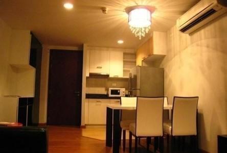 Продажа или аренда: Кондо c 1 спальней возле станции BTS Ari, Bangkok, Таиланд