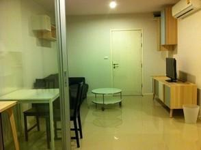 Located in the same area - Aspire Rama 9