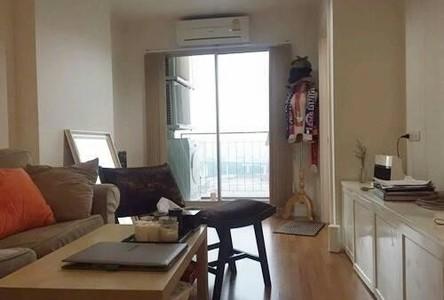 ขาย คอนโด 1 ห้องนอน บางคอแหลม กรุงเทพฯ