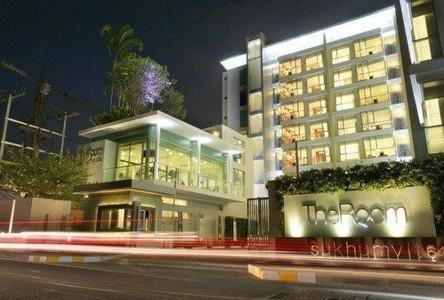 В аренду: Кондо c 1 спальней возле станции BTS Punna Withi, Bangkok, Таиланд