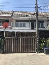 В том же районе - Huai Khwang, Bangkok